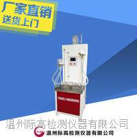 土工布垂直渗透性能试验仪厂家直销