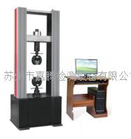 电脑伺服双柱高低温拉力试验机(高温型)