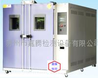 专业维修恒温恒湿试验箱,冷热冲击试验箱
