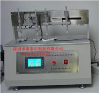 触摸屏点击划线寿命试验机(普通型) RTE-401