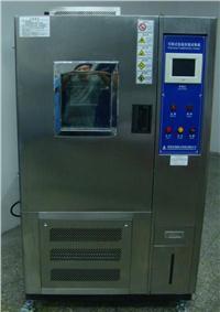 深圳可程式恒温恒湿试验箱|可程式恒温恒湿试验机