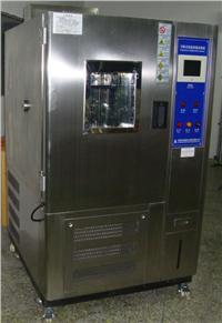 恒温恒湿试验箱使用 RTE-KHWS225