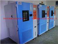 中山高低温循环试验箱