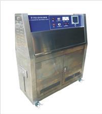 江门UV老化试验箱 RTE-UV01A