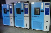 陕西快速温度变化试验箱 RTE-ks150