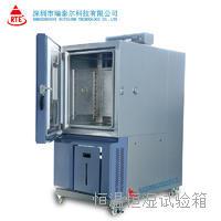 可程式恒温恒湿试验机 RTE-KHWS225