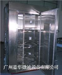 立柜式微波干燥杀菌机