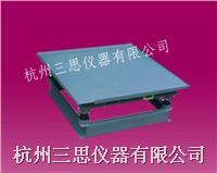 0.8平方米混凝土振動台