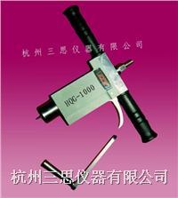 HQG-1000型贯入式混凝土测强仪 HQG-1000