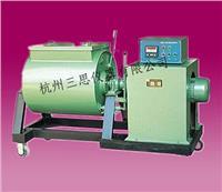 60L强制式混凝土搅拌机 SJD-60L