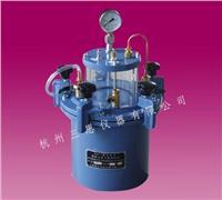 GQC-1混凝土含氣量測定儀 GQC-1