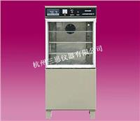 HBY-1恒温恒湿,湿热试验箱 HBY-1