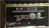 YB-25型手持式應變儀 YB-25型