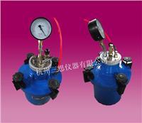 HC-7L型混凝土含氣量測定儀 HC-7L型