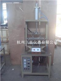 XY168C-1气动节能内衣模杯定型机 XY168C-1