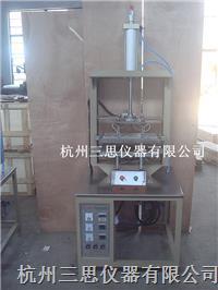 文胸海棉模杯定型機