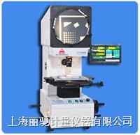 光学测量投影仪 JTS300