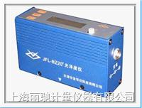 JFL-BZ75,BZ20纸张光泽度仪