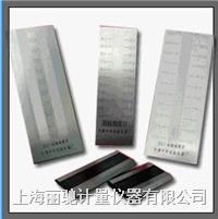QXP刮板细度计(单槽,双槽)