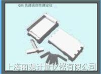 QAG色漆流挂性测定仪
