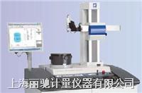 小型高精度圆度/圆柱度测量机