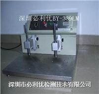 339耐磨试验机 BY-339LM