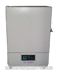 40段温度曲线控制氮气固化烘箱