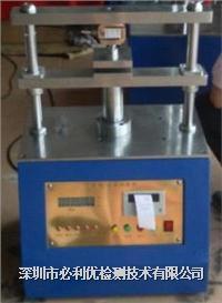 环压试验机 BY-HC500A