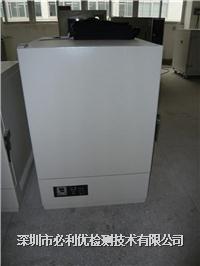 氮气电热干燥箱 BY-DK50BD