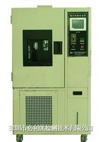 氙灯老化试验箱 BY-XD-100