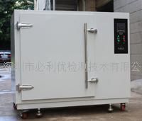 可程序氮气烘箱 BY-DK40DB