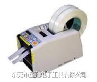 RT-5000胶带切割机 RT-5000