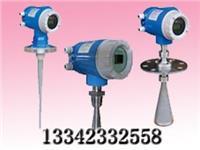 AOUL60智能型雷達物位計_AOUL65雷達 AOUL61/AOUL62/AOUL63/AOUL64