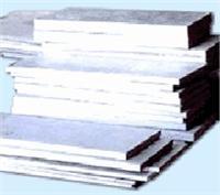 2A11铝合金/2A11铝板/2A11铝棒 2A11