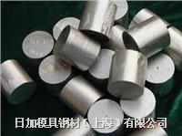 推荐AA6061铝棒AA6061铝板 AA6061