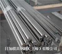 **中碳钢S55C上海日加量多价优