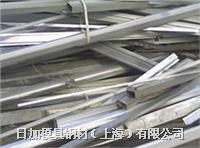 模具钢50SiMn/上海日加批发 50SiMn