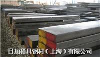 Cr5Mo1V模具钢价格及成份 Cr5Mo1V