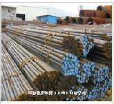 上海日加经销7Mn15Cr2Ae3V2Wmo钢材  7Mn15Cr2Ae3V2Wmo