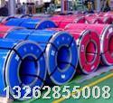 新品钢材/SM45优质碳素塑料模具钢  SM45