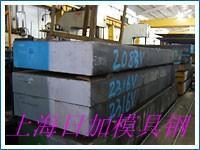 上海直销中心Cr06钢材 Cr06