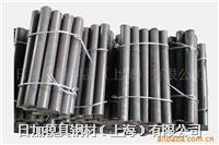 SUS441不锈钢价格 sus441