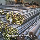 45Mn17Al3无磁钢/上海日加批发 45Mn17Al3