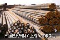 国产优特钢30Mn20Al3无磁钢 30Mn20Al3