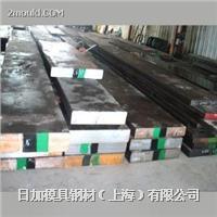 40Mn18Cr3无磁钢的机械性能 40Mn18Cr3