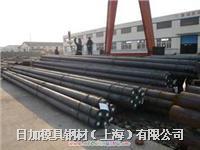 国产50mn18cr4v模具钢