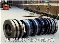 65Mn弹簧钢65Mn弹簧钢带