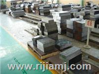 日立金属YEM模具钢