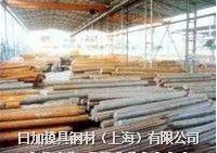 30CrMnSi(A)合金结构钢性能 30CrMnSi