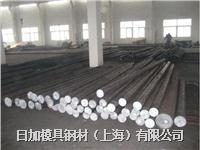 日加ASTM5145合金结构钢棒机械加工性能 ASTM5145